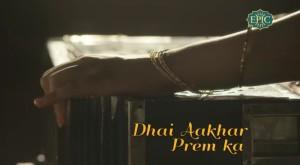 Shesh Rokkha Dhai aakhar prem ka Stories by Rabindranath Tagore