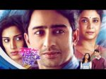 Kuch Rang Pyaar Ke Aise Bhi has lost its color..