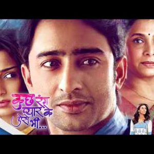 kuch rang pyar ke has lost its colour