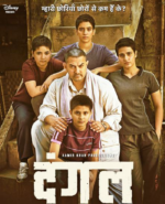 dangal has me flying in the air